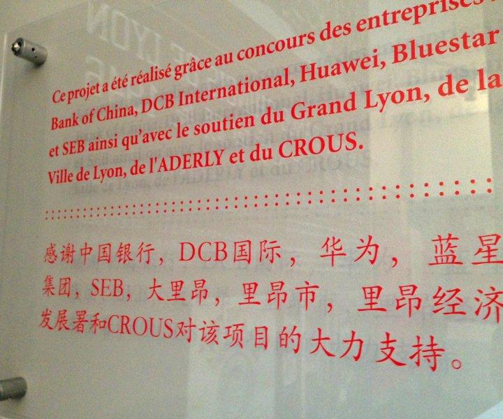 DCB International est  partenaire de l'institut Franco-Chinois